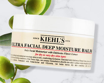 Ultra Facial Deep Moisture Balm